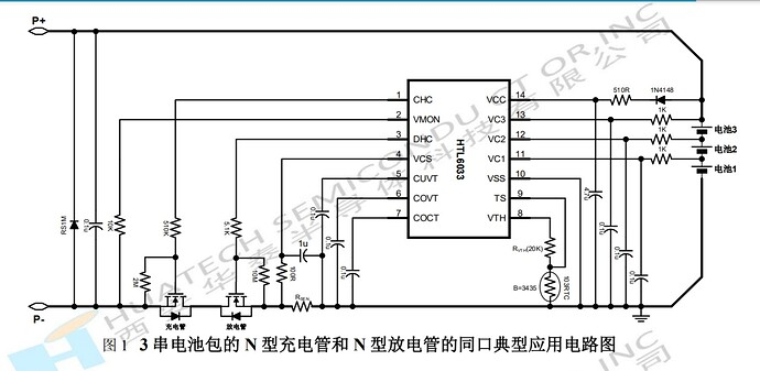 HTL6033 reference circuit